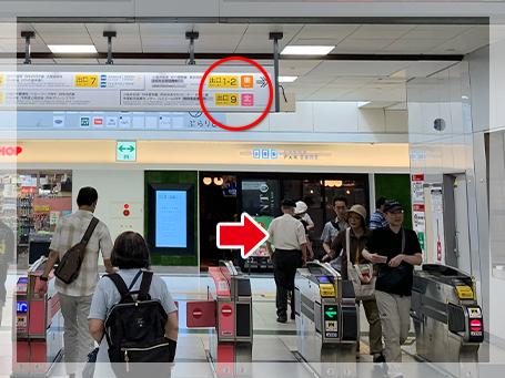 京王線府中駅からの道順1
