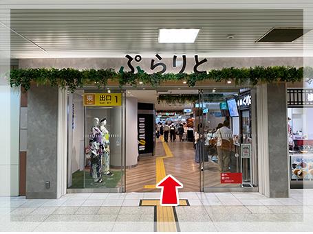 京王線府中駅からの道順3