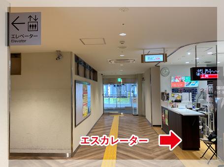 京王線府中駅からの道順4