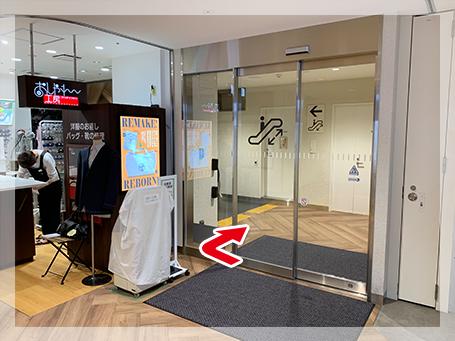 京王線府中駅からの道順6
